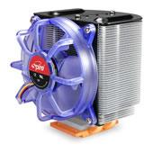 Coolere si ventilatoare