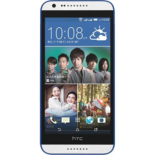 Telefon mobil HTC Desire 620U Dualsim 8GB Lte 4G Alb