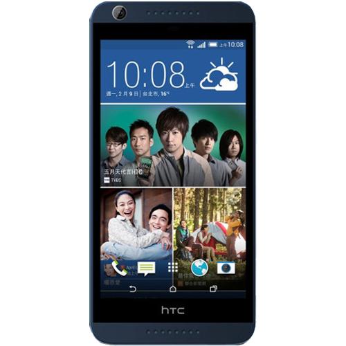 Telefon mobil HTC Desire D626 16GB Lte 4G Albastru