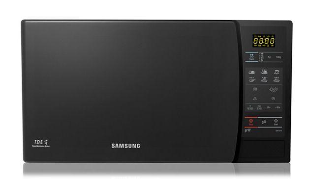 Cuptor cu microunde Samsung GW731K-B/BOL, 20 l