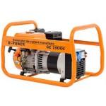 Generator Ruris R-Power 2500S