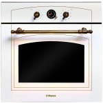 Cuptor electric incorporabil Hnasa BOEW68269, Grill, Clasa A, 65 L, Retro, alb