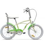 """Bicicleta Pegas Strada Mini 17MINI1SCREME, 20"""", 7 viteze externe, Crem Inghetata"""