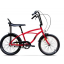 "Bicicleta Pegas Strada Mini 17MINI1SRED, 20"", Rosu Bomboana"