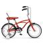 """Bicicleta Pegas Mezin 17MEZIN-B-RED, 16"""", 1 viteza, Rosu Bomboana"""