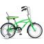 "Bicicleta Pegaz Mezin 17MEZIN-B-GREEN, 16"", 1 viteza, Verde Neon"