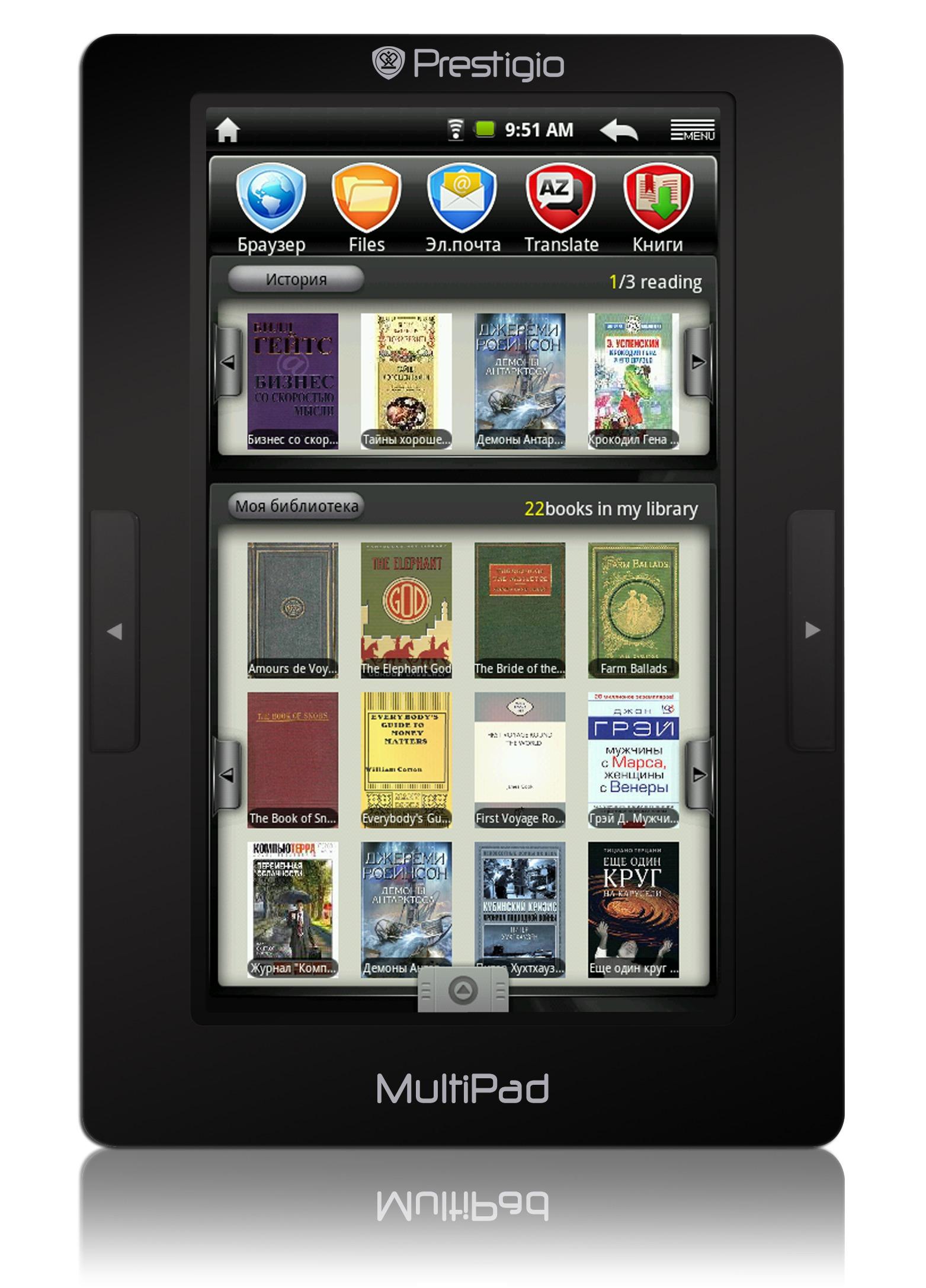 Tableta Prestigio MultiPad PMP3074B 7 inch Android